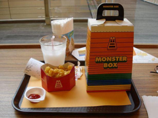 Monster Burger set meal,closed