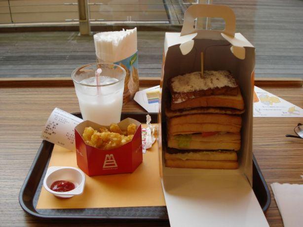 Monster Burger set meal,open