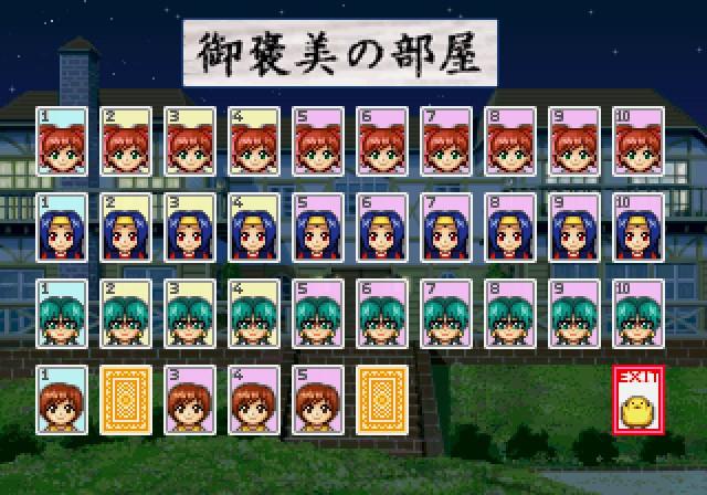 Super Real Mahjong P7 Gohoubi