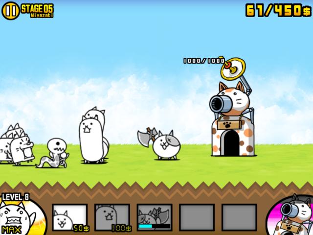 battlecats03