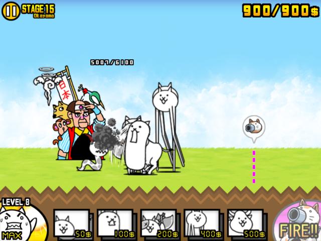 battlecats04