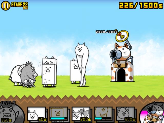 battlecats05