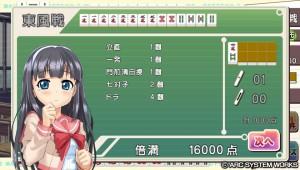 tme_mahjong_imouto