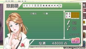 tme_mahjong_ojou