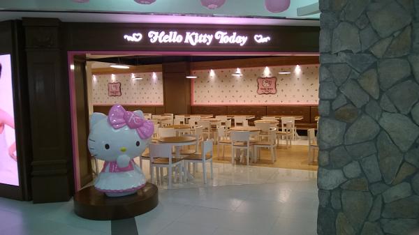 hk_restaurant