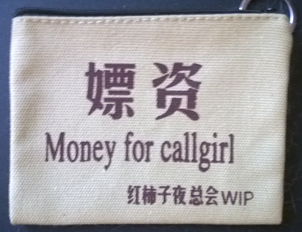 moneyforcallgirlpurse