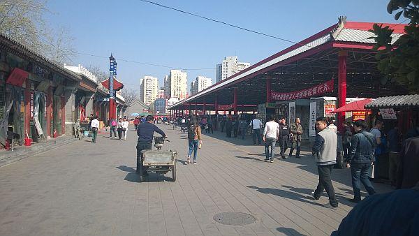panjiayuan_market