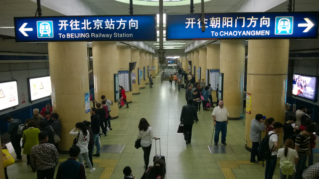 beijing_subway_platform