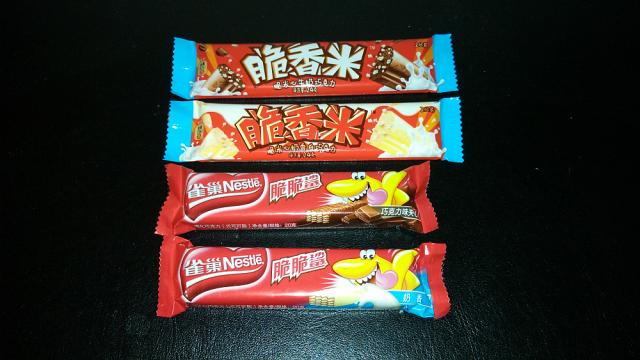 china_candy