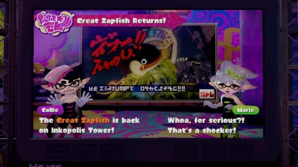WiiU Splatoon Screenshot Great Zapfish