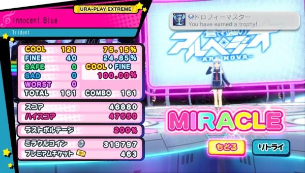 innocent_blue_ura