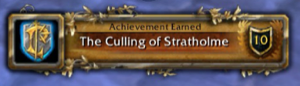 wowculling