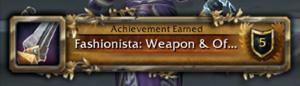 wowfashonistaweapon