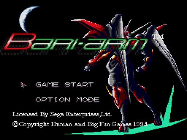 bari-arm_title