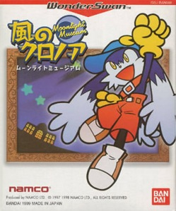 klonoa_moonlight_museum